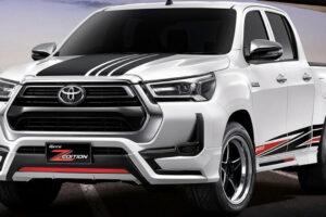 Toyota trae de vuelta el máximo Low-Lux, pero con una trampa